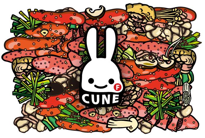 CUNE_FUKUOKA_03.jpg