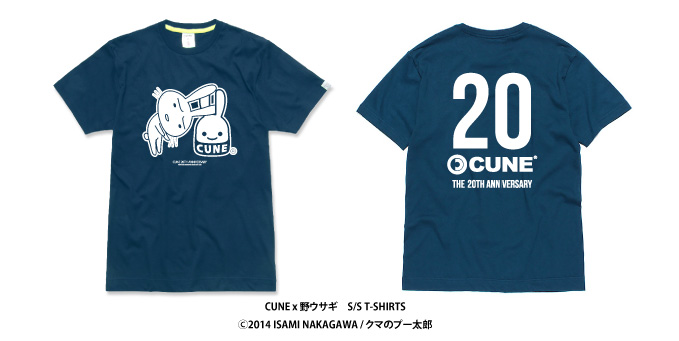 CUNE20th_Tshirts_18.jpg