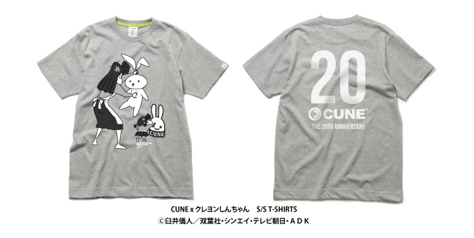 CUNE20th_Tshirts_13.jpg