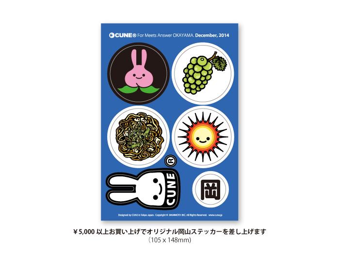 okayama_04.jpg