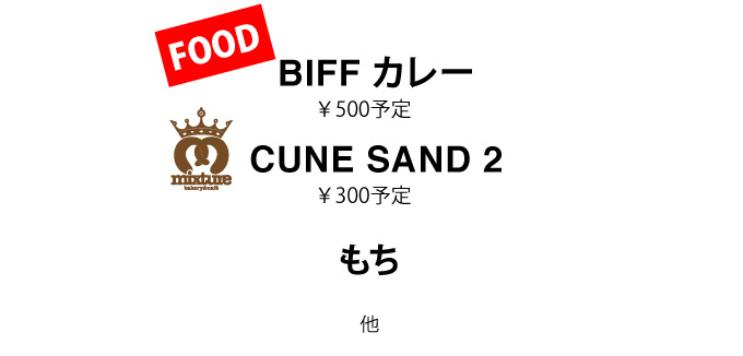 CUNE_FES_1202_11.jpg