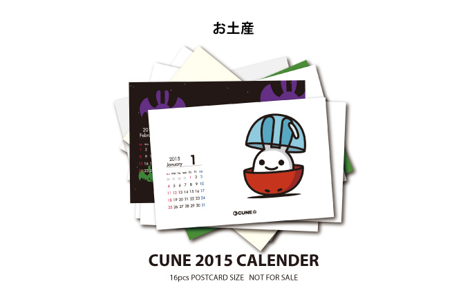CUNE_FES_1202_14.jpg