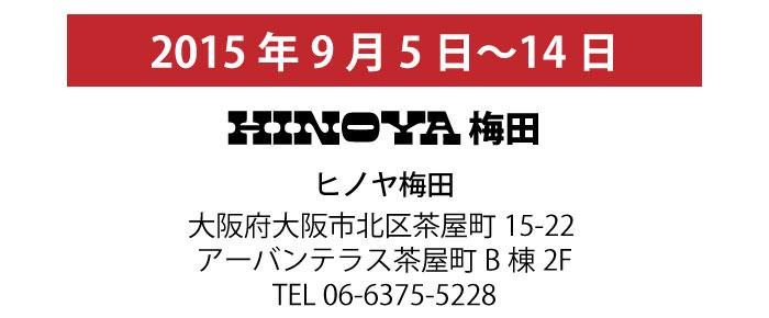 CUNETOUR2015_07.jpg