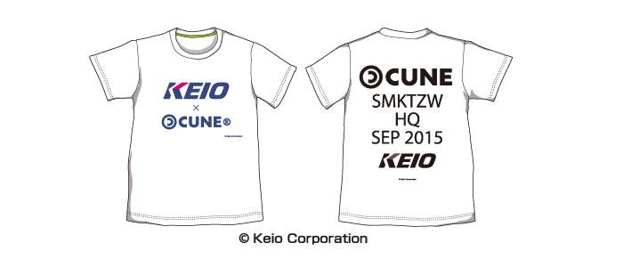 cune_keio_02.jpg
