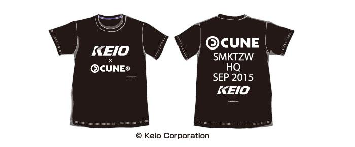 cune_keio_03.jpg