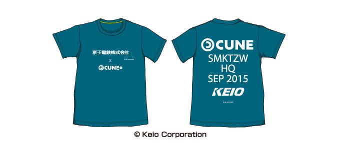 cune_keio_04.jpg