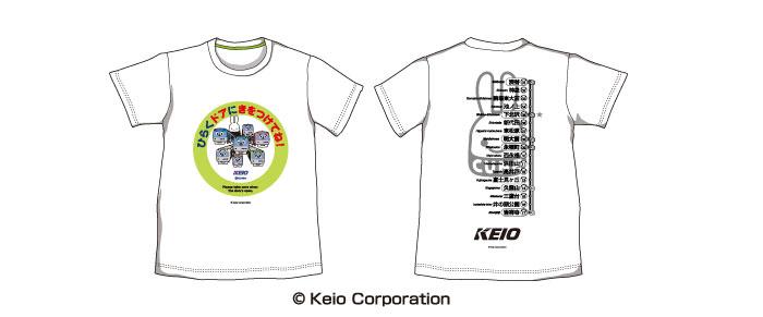 cune_keio_10.jpg