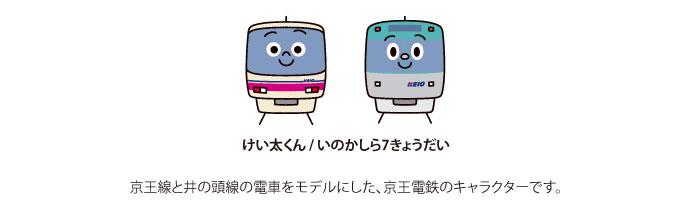 cune_keio_12.jpg