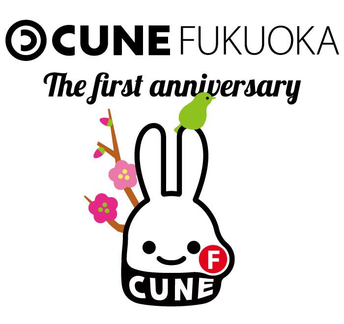 fukuoka1st_01.jpg