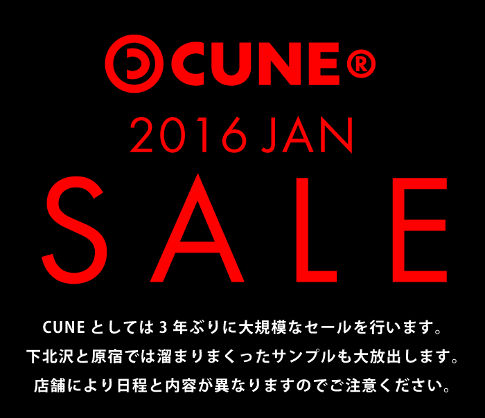 2016sale_01_01.png