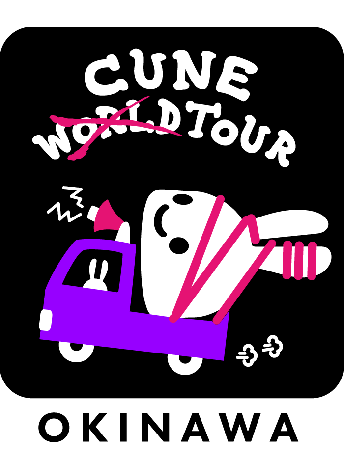 CUNE_tour2016_02.png