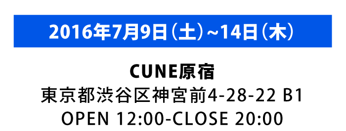 CUNE_tour2016_06.png
