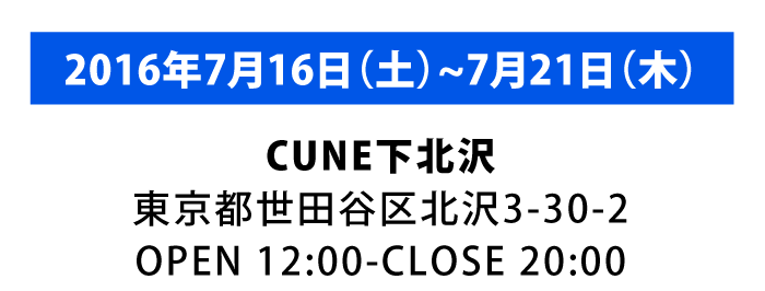 CUNE_tour2016_07.png