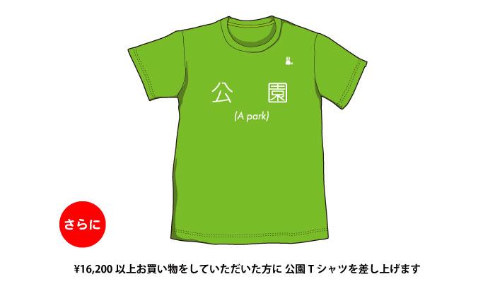 cck1212_04.jpg