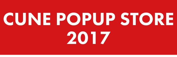 POPUPSTORE2017_01.png