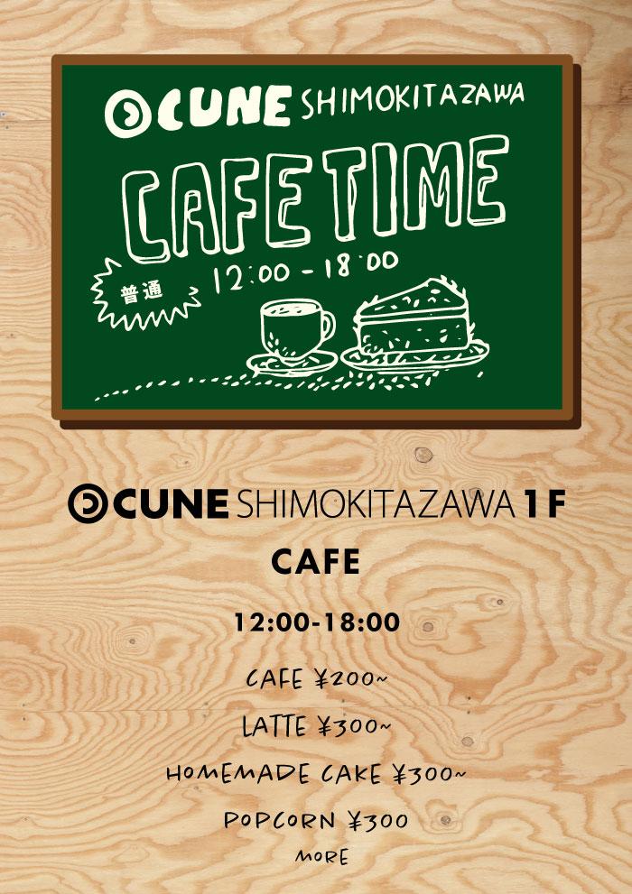 s_cafe.jpg