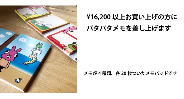 201904GW_05.jpg