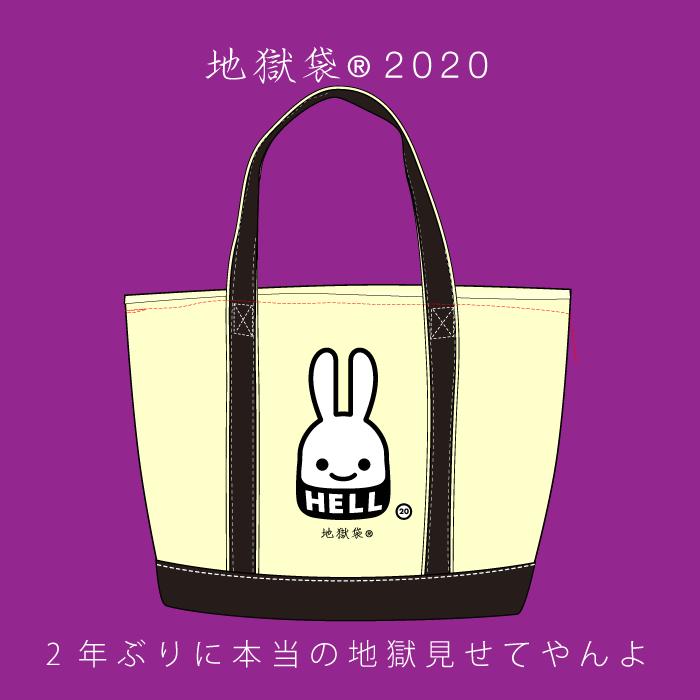 cune ムック 2020