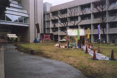 沼美術館4