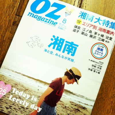 Ozマガジン