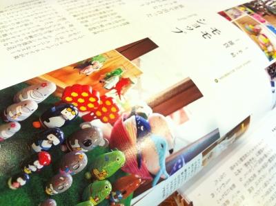 湘南スタイル2011