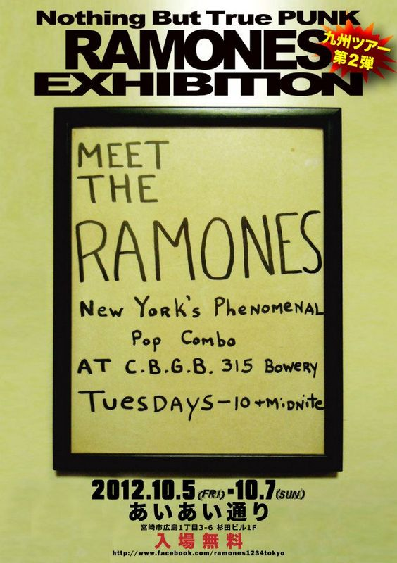 katchin presents RAMONES EXHIBITION in MIYAZAKI