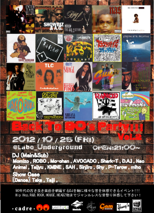 Back To 90s Party