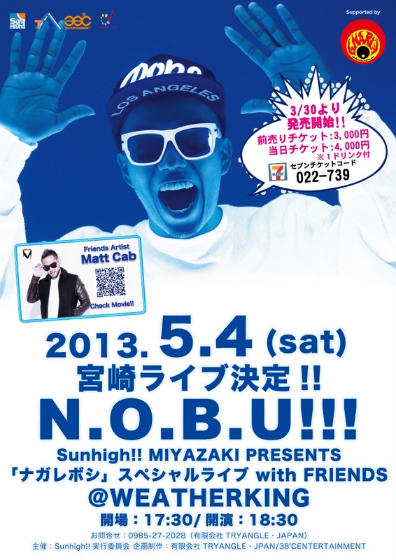 N.O.B.U!!!( http://www.nobumusic.com/ )