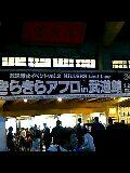 20070328_360714.jpg