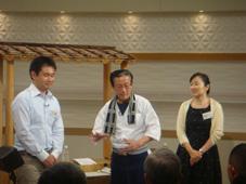 2011年07月の記事   ochakoお茶...