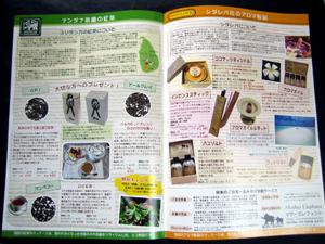 カタログチラシ印刷