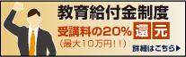 side_kyufu.jpg