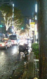 渋谷 イルミネーション