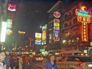 バンコク中華街
