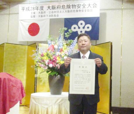 160615-yabu.jpg