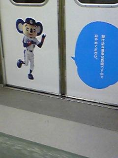 Image042.jpg