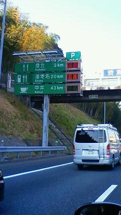 SAもこみこみ〜