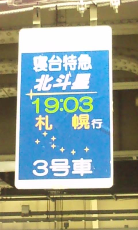 120708_1837~01.jpg