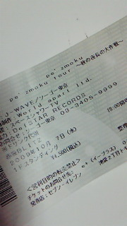 200910072339000.jpg