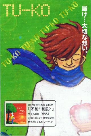 TU-KO