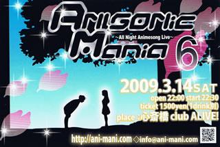 ANISONic Mania 6