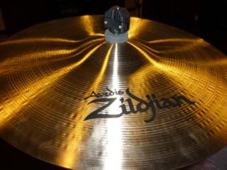 A Zildjian