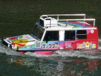 水陸両用タクシー AMPHI RANGER 2800SR