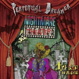 NIGHTMARE THEATER/ナイトメア妖画劇場
