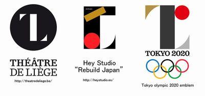 ベルギーのリエージュ劇場のロゴ、スペインのデザイン事務所「ヘイ・スタジオ」の作品、2020年東京オリンピック大会エンブレム