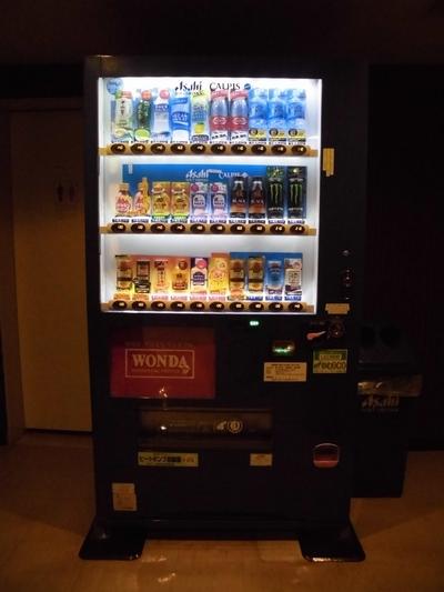 アサヒ飲料自動販売機