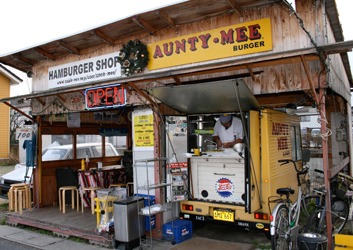 aunty-mee burger shop