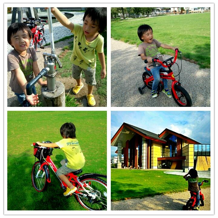 PhotoGrid_1346985370425.jpg