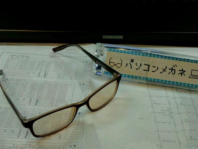 C360_2012-12-22-15-37-33.jpg