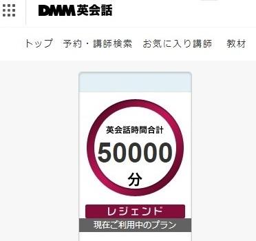 50000v2